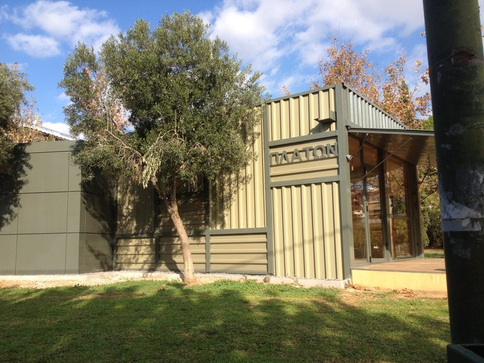 Ένα νέο μουσείο για τον Πλάτωνα στην καρδιά της γειτονιάς  του