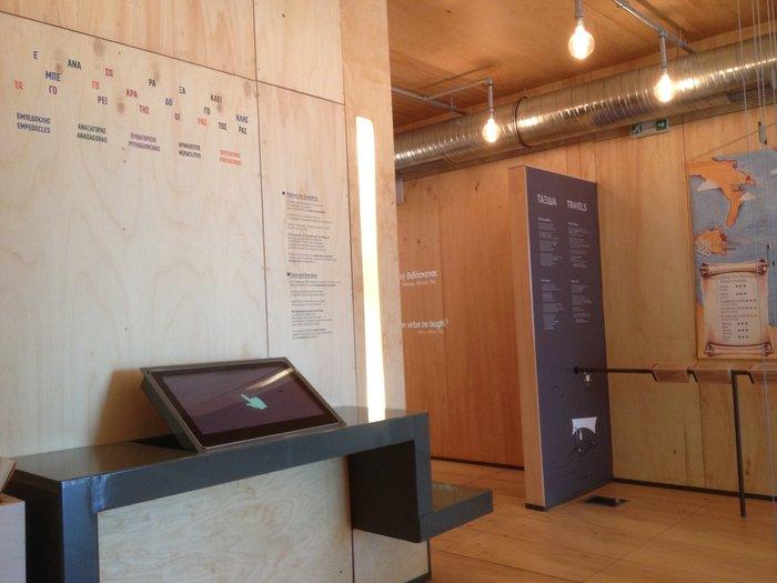 Ένα νέο μουσείο για τον Πλάτωνα στην καρδιά της γειτονιάς  του - εικόνα 14