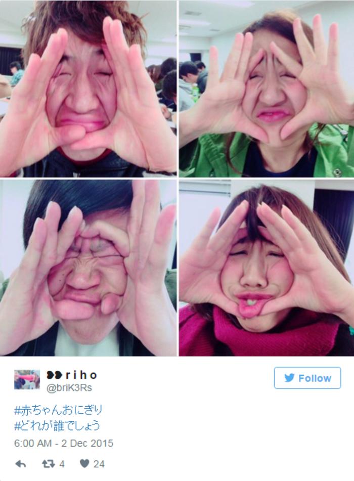 Ιαπωνική φρενίτιδα: Γονείς συμπιέζουν τα πρόσωπα των παιδιών τους - εικόνα 7