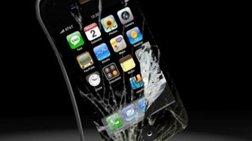 ta-smartphones-tha-einai-parelthon-se-5-xronia