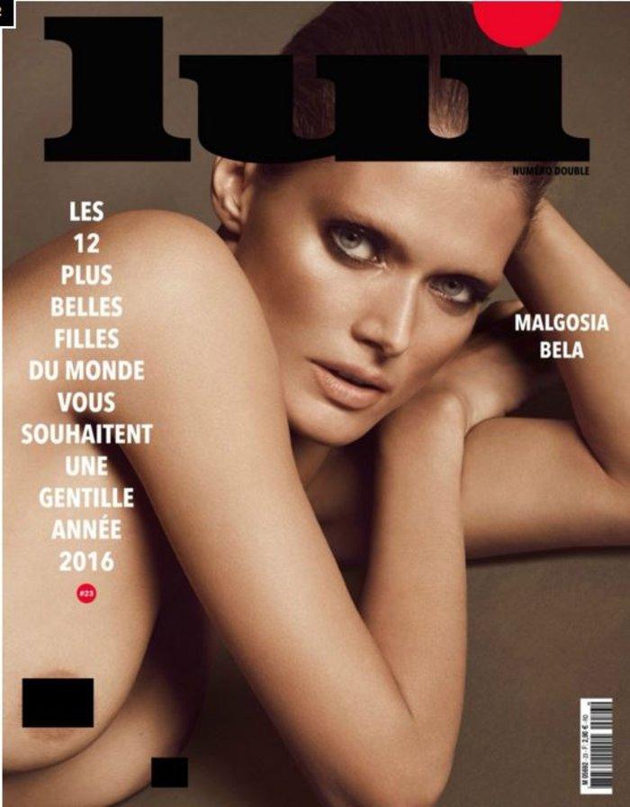 Αυτές είναι οι 12 πιο όμορφες γυναίκες στον κόσμο και είναι γυμνές - εικόνα 3