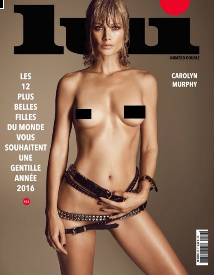 Αυτές είναι οι 12 πιο όμορφες γυναίκες στον κόσμο και είναι γυμνές - εικόνα 7