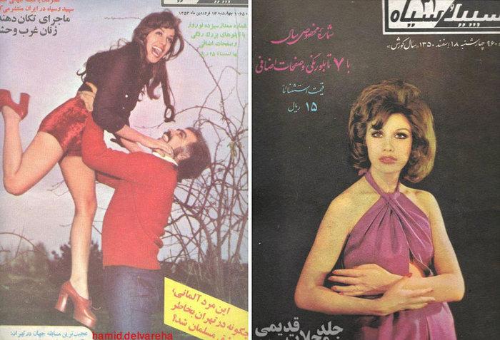 Πώς ντύνονταν οι γυναίκες στο Ιράν το 1970 - εικόνα 3