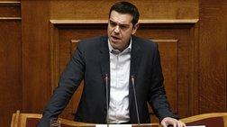 o-tsipras-sti-bouli-gia-prosfugiko-kai-anakefalaiopoiisi-trapezwn
