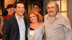 o-tsipras-me-to-upourgiko-sumboulio-pige-theatro