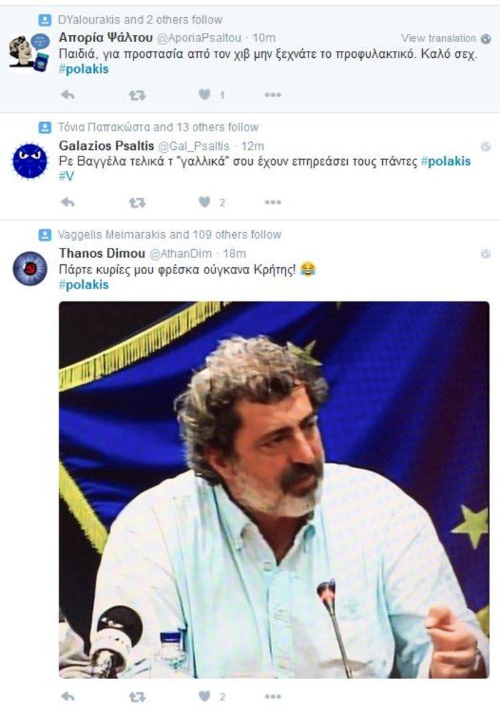 Οργή και κράξιμο στο Twitter για τον Πολάκη - εικόνα 5