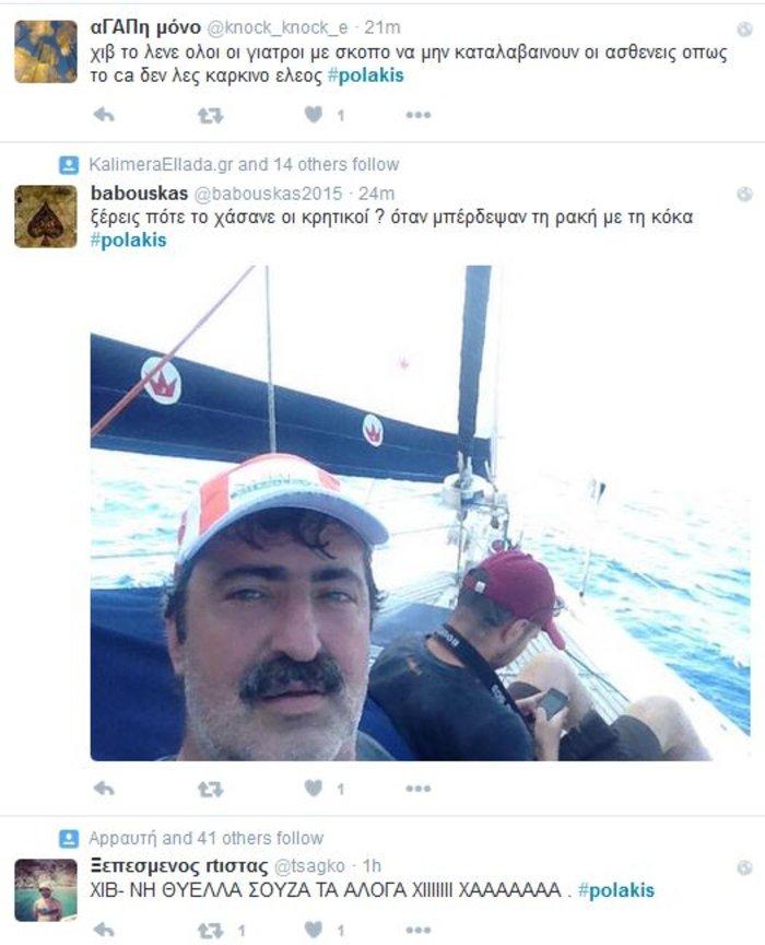 Οργή και κράξιμο στο Twitter για τον Πολάκη - εικόνα 6