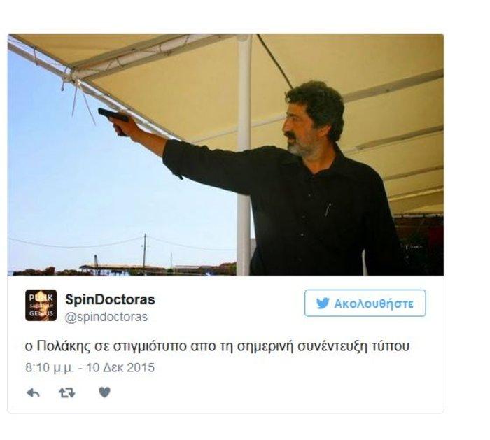 Οργή και κράξιμο στο Twitter για τον Πολάκη