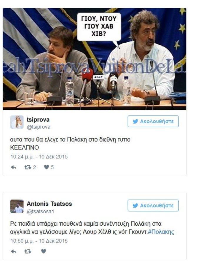Οργή και κράξιμο στο Twitter για τον Πολάκη - εικόνα 2