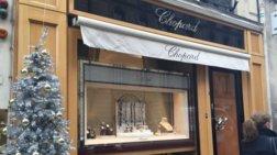 Ληστής «σήκωσε» κοσμήματα 1 εκ. από το διάσημο κοσμηματοπωλείο Chopard