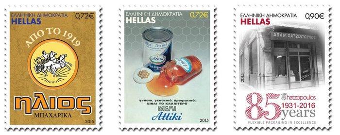 Ο Λουμίδης και η Πίτσος έγιναν γραμματόσημα! - εικόνα 3