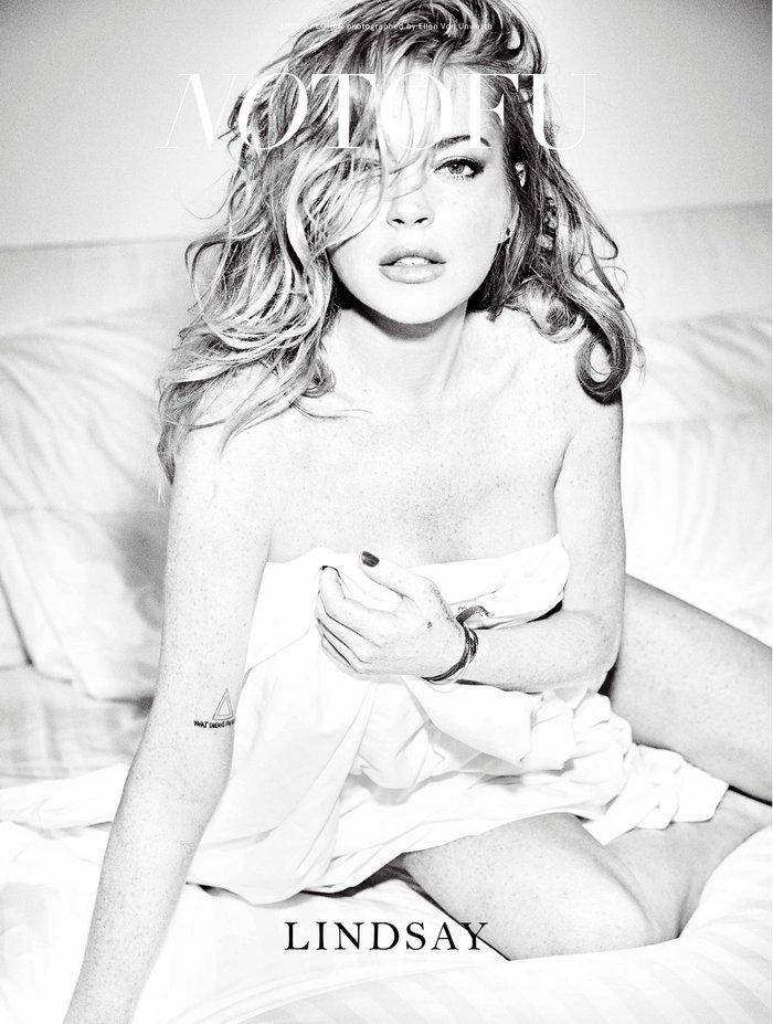 Η Lindsay Lohan αναστατώνει τη Μύκονο - εικόνα 5