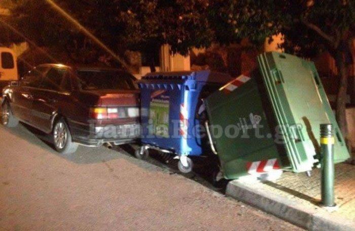 Ένα παρκάρισμα κυριολεκτικά για τα... σκουπίδια