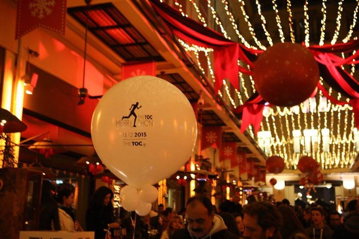 To pasta party πριν από το TOC Merrython - εικόνα 8