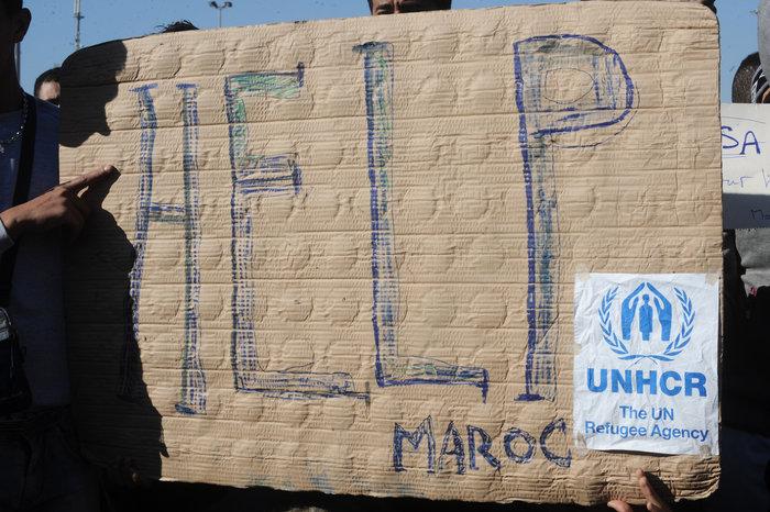 Διαμαρτυρία των Μαροκινών μεταναστών στο Ταεκβοντο - εικόνα 7