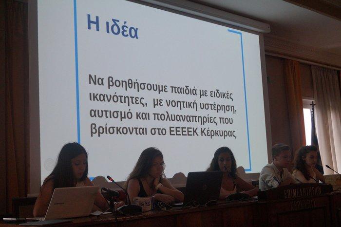 Διεθνής πρωτιά σε μαθητές από την Κέρκυρα για την εφαρμογή «Neverlost» - εικόνα 3