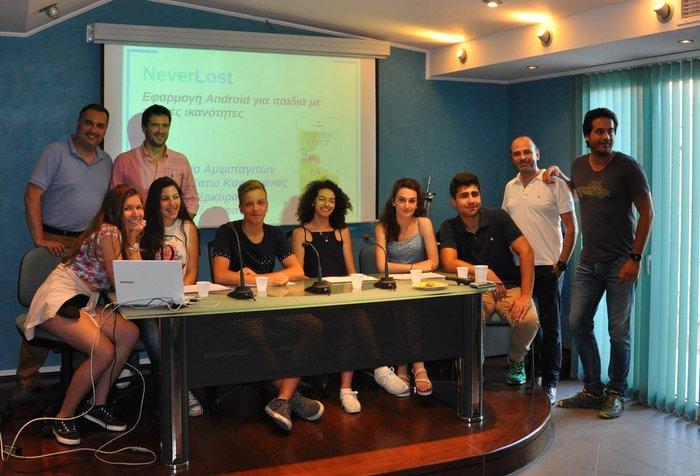 Διεθνής πρωτιά σε μαθητές από την Κέρκυρα για την εφαρμογή «Neverlost» - εικόνα 4