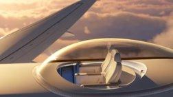 Έτσι θα είναι η πρώτη θέση στα αεροσκάφη του μέλλοντος-φωτό και βίντεο
