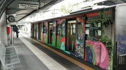 stasi-ergasias-se-isap-metro-kai-tram-tin-tetarti-16-dekembriou