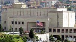 Τζιχαντιστής σχεδίαζε επίθεση στο προξενείο των ΗΠΑ στην Κωνσταντινούπολη