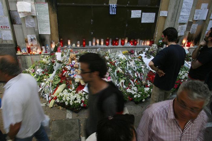 Διακόπηκε η δίκη για την τραγωδία της Marfin - εικόνα 4