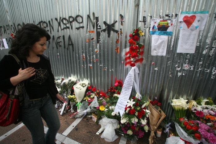Διακόπηκε η δίκη για την τραγωδία της Marfin - εικόνα 5