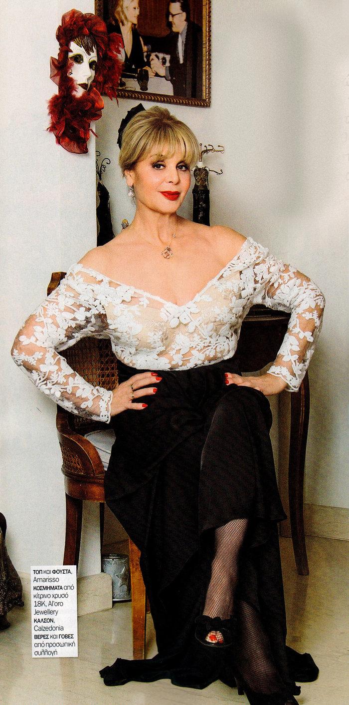 Μαρία Ιωαννίδου: Με κατέστρεψαν, έχω κατάθλιψη, φοβάμαι για το τέλος μου
