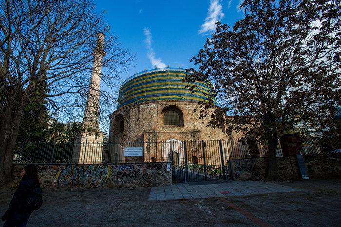 Μαυσωλείο Γαλέριου ως τέμενος:Η ιστορία της Ροτόντας.Παραδίδεται στο κοινό