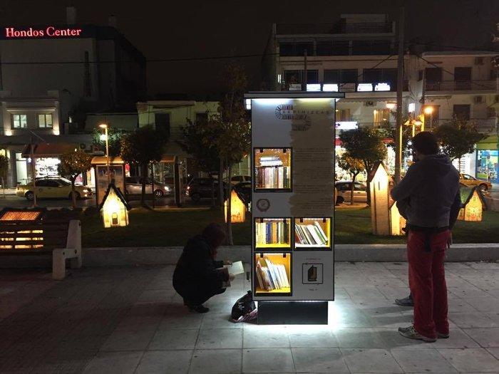 Άλλη μια ανταλλακτική βιβλιοθήκη στην Αθήνα