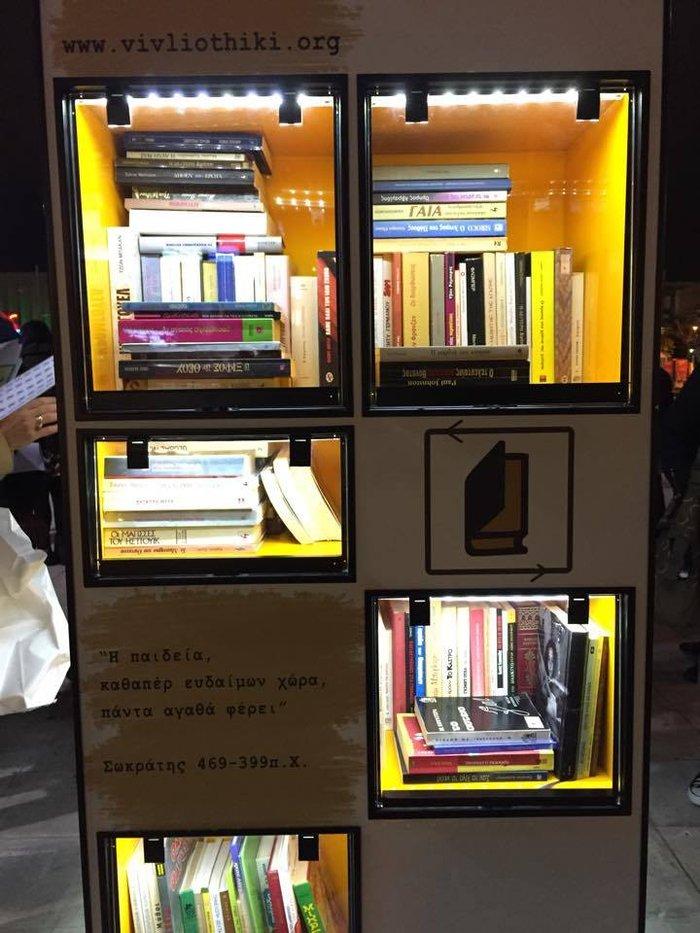 Άλλη μια ανταλλακτική βιβλιοθήκη στην Αθήνα - εικόνα 2