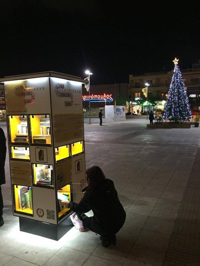 Άλλη μια ανταλλακτική βιβλιοθήκη στην Αθήνα - εικόνα 3