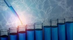 Επιστήμη: Οι 10 σημαντικότερες ανακαλύψεις το 2015