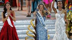 Ισπανίδα με Μaster η νέα Μις Κόσμος