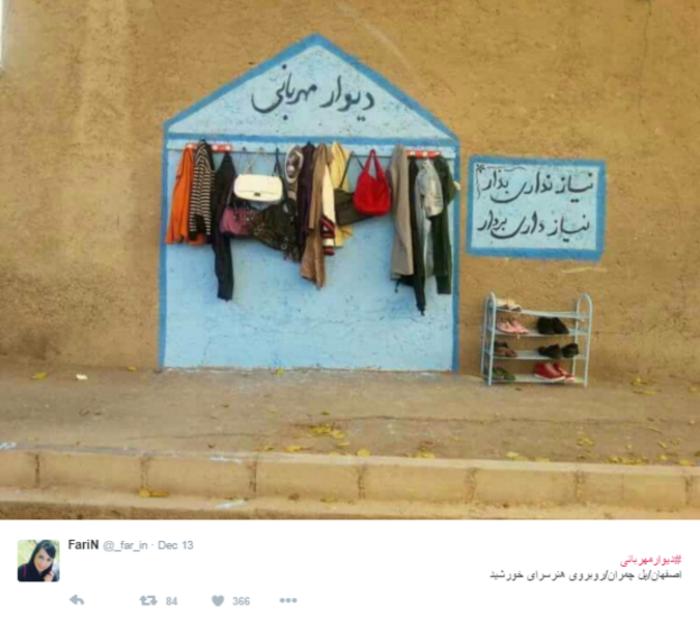 Οι Ιρανοί δημιούργησαν τα «τείχη καλοσύνης» και όλος ο πλανήτης σιωπά