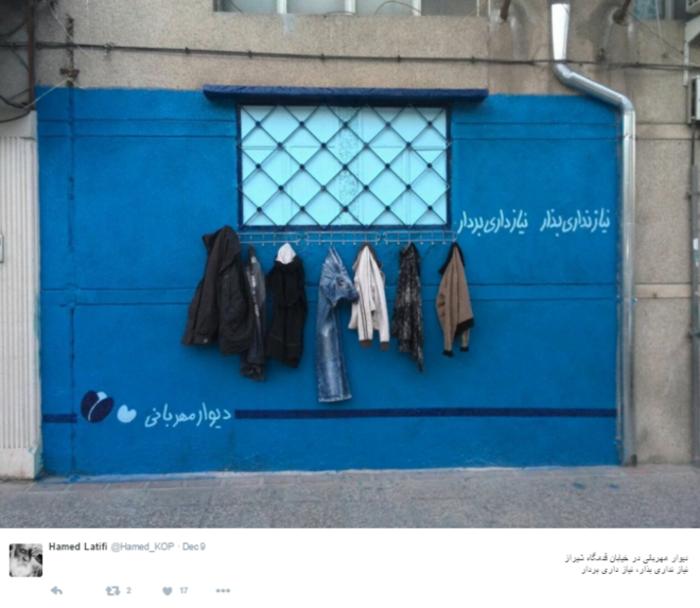 Οι Ιρανοί δημιούργησαν τα «τείχη καλοσύνης» και όλος ο πλανήτης σιωπά - εικόνα 2