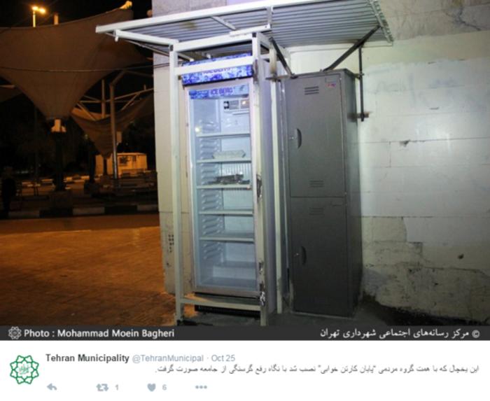 Οι Ιρανοί δημιούργησαν τα «τείχη καλοσύνης» και όλος ο πλανήτης σιωπά - εικόνα 3