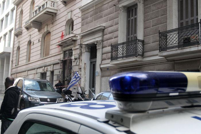 Η προκήρυξη για την επίθεση στα γραφεία του ΣΕΒ βρέθηκε σε καφάο - εικόνα 3