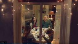 Η Βίκος Cola κάνει Χριστούγεννα μαζί με 3.000 οικογένειες