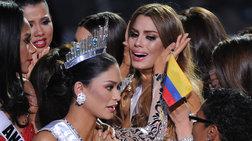 Μις Κολομβία: Ήταν γραμμένο στο πεπρωμένο μου