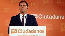 Συνεργασία Λαϊκού και Σοσιαλιστικού κόμματος προτείνουν οι Ciudadanos