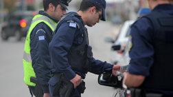 Αυξάνει τους ελέγχους η αστυνομία λόγω εορτών