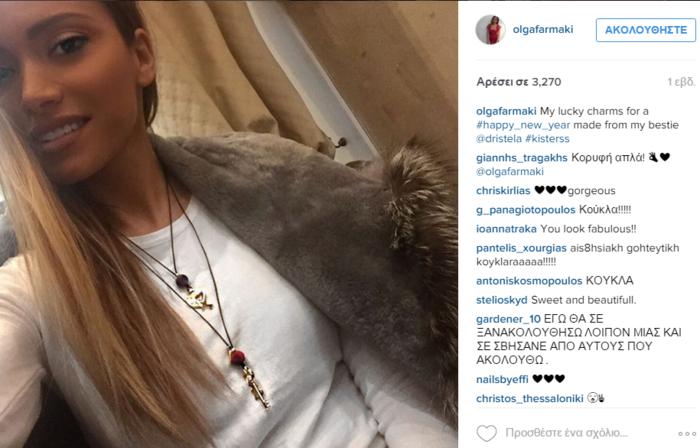Το απόλυτα θηλυκό και stylish Instagram της Όλγας Φαρμάκη