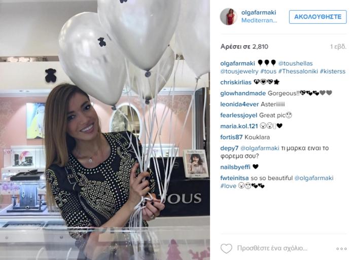 Το απόλυτα θηλυκό και stylish Instagram της Όλγας Φαρμάκη - εικόνα 2
