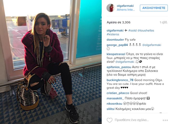 Το απόλυτα θηλυκό και stylish Instagram της Όλγας Φαρμάκη - εικόνα 3
