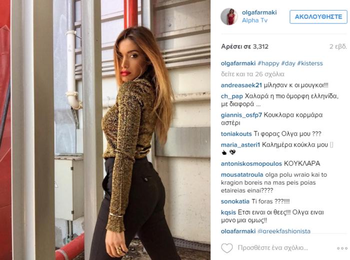 Το απόλυτα θηλυκό και stylish Instagram της Όλγας Φαρμάκη - εικόνα 4
