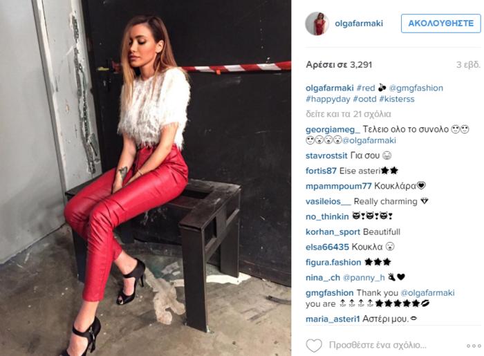 Το απόλυτα θηλυκό και stylish Instagram της Όλγας Φαρμάκη - εικόνα 6
