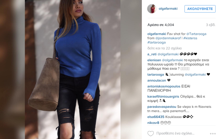 Το απόλυτα θηλυκό και stylish Instagram της Όλγας Φαρμάκη - εικόνα 7