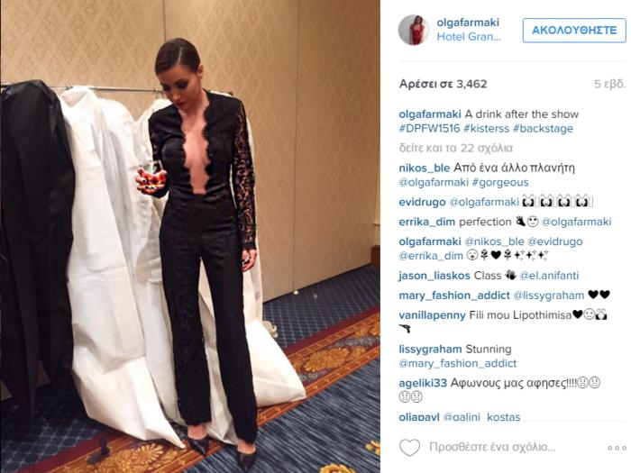 Το απόλυτα θηλυκό και stylish Instagram της Όλγας Φαρμάκη - εικόνα 9