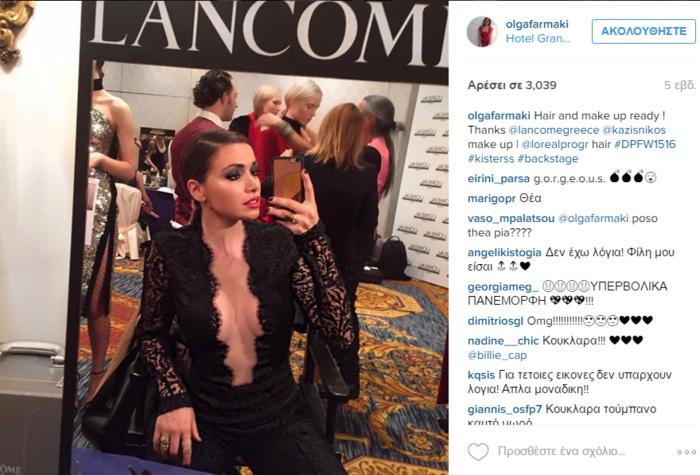 Το απόλυτα θηλυκό και stylish Instagram της Όλγας Φαρμάκη - εικόνα 10