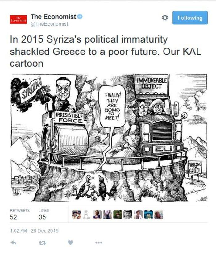 Καρτούν Economist:Η πολιτική ανωριμότητα του ΣΥΡΙΖΑ που γονάτισε την Ελλάδα